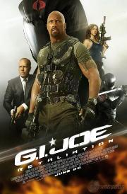 gi joe 2: retaliation movie poster image